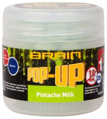 Бойлы Brain Pop-Up F1 Pistache Milk (фисташки) 10mm 20g