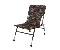 Кресло Camo Small Chair