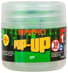 Бойлы Brain Pop-Up F1 Green Peas (зеленый горошек) 10 mm 20 g